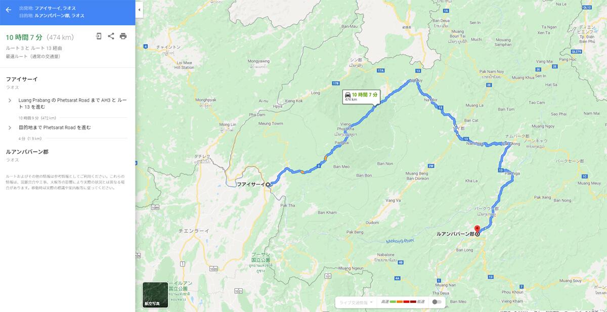 フェイサイ~ルアンプラバンの交通をグーグル検索