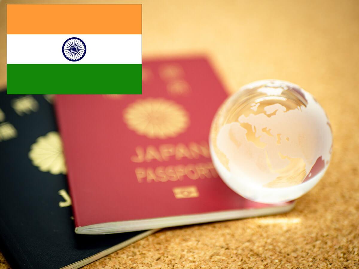 インドでパスポート紛失!出国のための2つの手続き