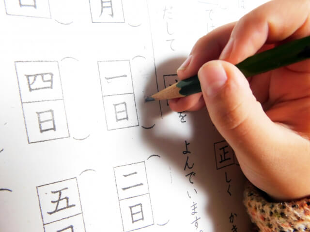 漢検の学習方法for foreigner