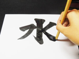 """What is """"Kanji test""""? 「漢字検定」って何"""