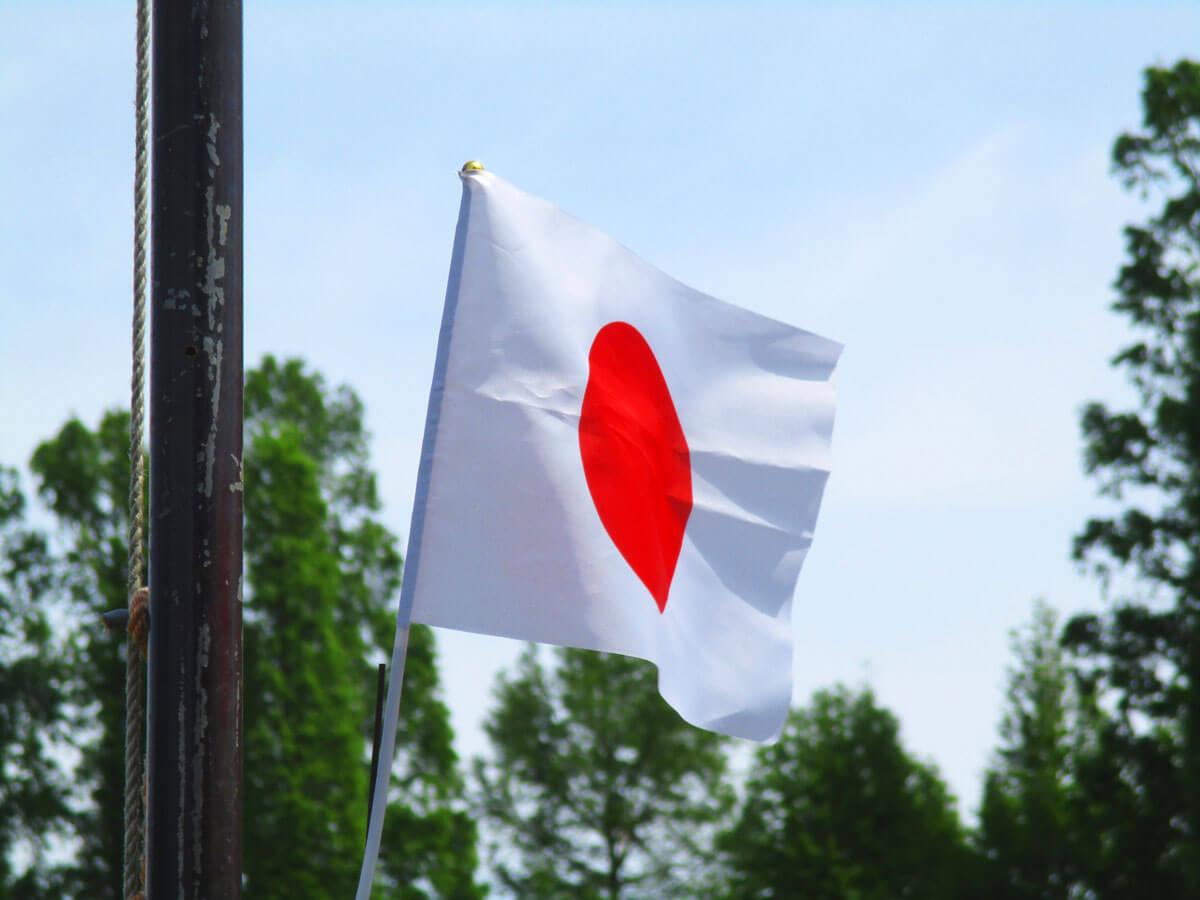 「日本大使館」と「デリー「外国人登録事務局」の所在地をチェック